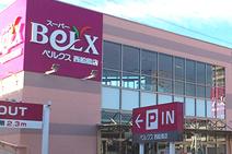 BeLX(ベルクス) 西船橋店