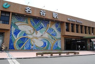 名谷の画像1