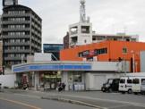 ローソン 四條畷岡山東二丁目店