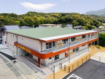 新田保育園の画像1