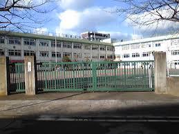北区立柳田小学校の画像1