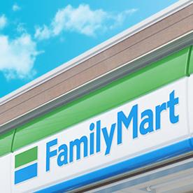 ファミリーマート 大山駅南店の画像1