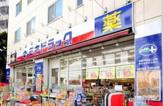 ミネドラッグ 中野弥生町店