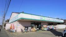 ドラッグセイムス/諏訪町店