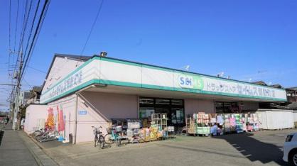 ドラッグセイムス/諏訪町店の画像1