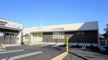 川越市/きりむら内科医院