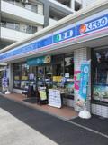 ローソン 横浜港南中央通店
