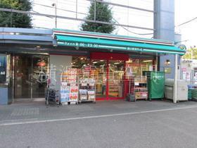 まいばすけっと 港南中央通店の画像1