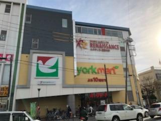 ヨークマート 港南中央店の画像1