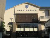 下京渉成小学校