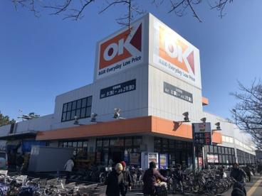OK(オーケー) 浦安店の画像2