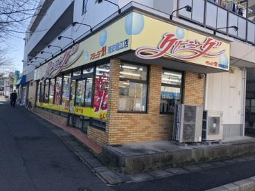 ステージ21浦安堀江店の画像1