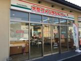 マンマチャオ伏見桃山南口店