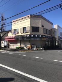 伊藤青果店の画像1