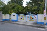 星子幼稚園