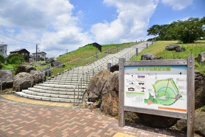 あさひ山展望公園の画像1