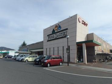 ニシナフードバスケット児島柳田店の画像1