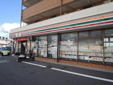 セブンイレブン 日野三沢店の画像1