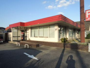 ガスト高幡不動店の画像1