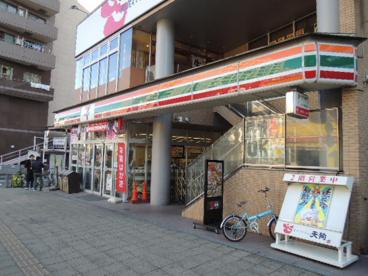 セブンイレブン日野高幡不動駅前店の画像1