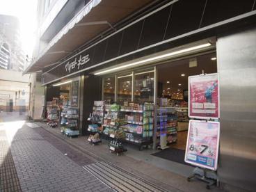 マツモトキヨシ千葉富士見店の画像1