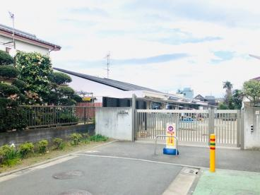茅ヶ崎市立小和田保育園の画像1