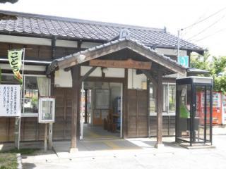 宮野駅の画像1