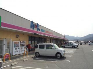 スーパーアルク大内店の画像1