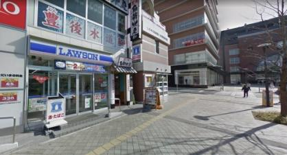 ローソン 大分駅前店の画像1