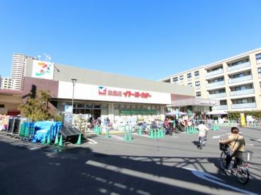 イトーヨーカドー食品館三ノ輪店の画像1