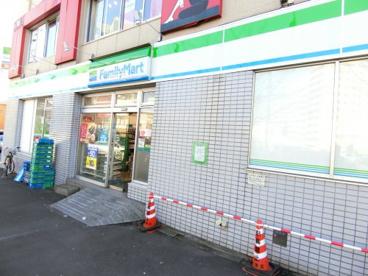 ファミリーマート 三ノ輪店の画像1