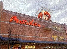 山陽マルナカ 中島店の画像1