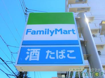ファミリーマート熱田波寄町店の画像1