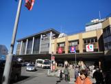 京王高幡ショッピングセンター