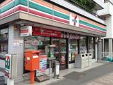セブンイレブン日野新井店