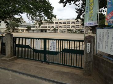 日野市立潤徳小学校の画像1
