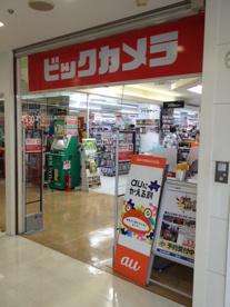 ビックカメラ聖蹟桜ヶ丘駅店の画像1