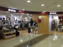 無印良品聖蹟桜ヶ丘店