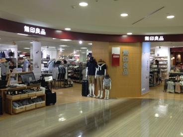 無印良品聖蹟桜ヶ丘店の画像1