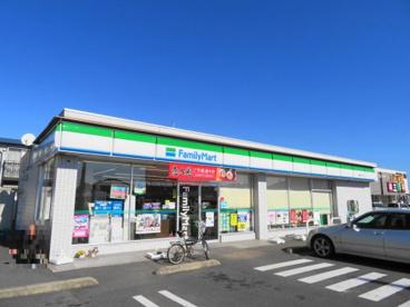 ファミリーマート清原テクノ店の画像2