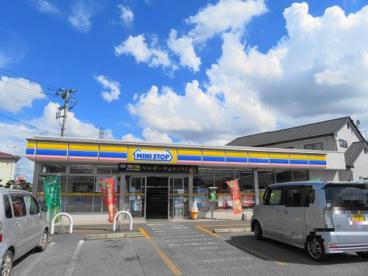 ミニストップ宇都宮御幸本町店 の画像1