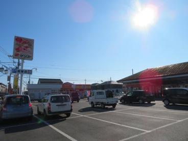 サンユー岩曽店の画像3