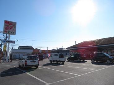サンユー岩曽店の画像4