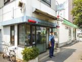 滝野川警察署 尾久駅前交番