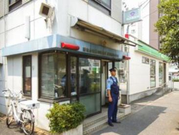 滝野川警察署 尾久駅前交番の画像1