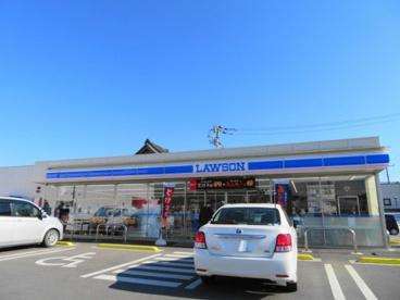 ローソン宇都宮岩曽町島之内店の画像2