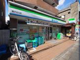 ファミリーマート 柳沢北口店