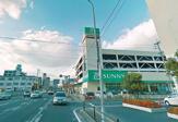 サニー 東比恵店