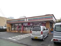 セブンイレブン多摩永山店