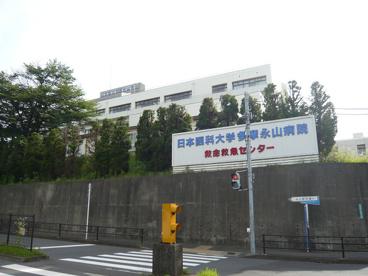日本医科大学多摩永山病院の画像1